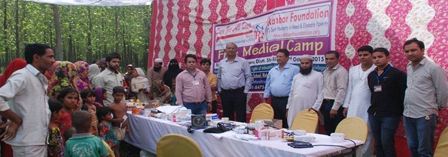 Free Medicines to the poor